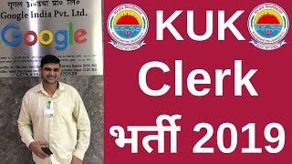 Kurukshetra University Recruitment 2019 ¦ Apply KUK Clerk 198 Post