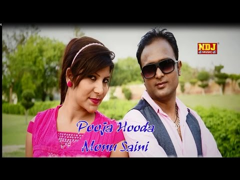 Mat Chale 61-62 Karti Theek Nahi You Chalna | New Haryanvi Superhit Song | NDJ Music