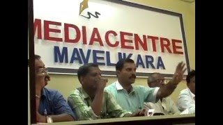 kerala pharmacist   organization (KPO ) press  meetting  in  mavelikara at
