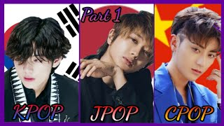 KPOP vs JPOP vs CPOP - Part 1