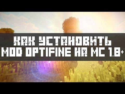 скачать мод оптифайн ультра для майнкрафт 1.7.10