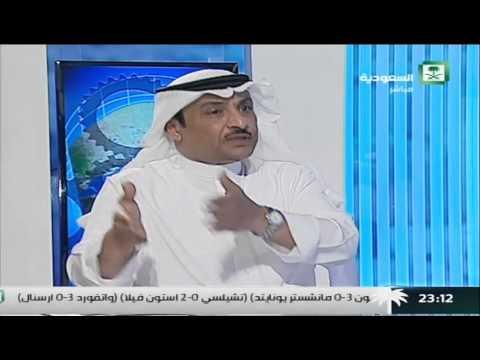 Saudi TV1