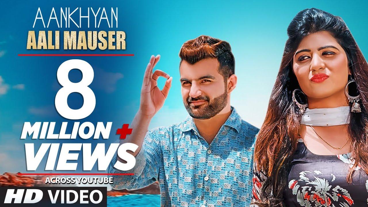 Aankhyan Aali Mauser New Haryanvi Song 2019 | Amit dhull, Ruchika Jangid  Feat  Sonika Singh