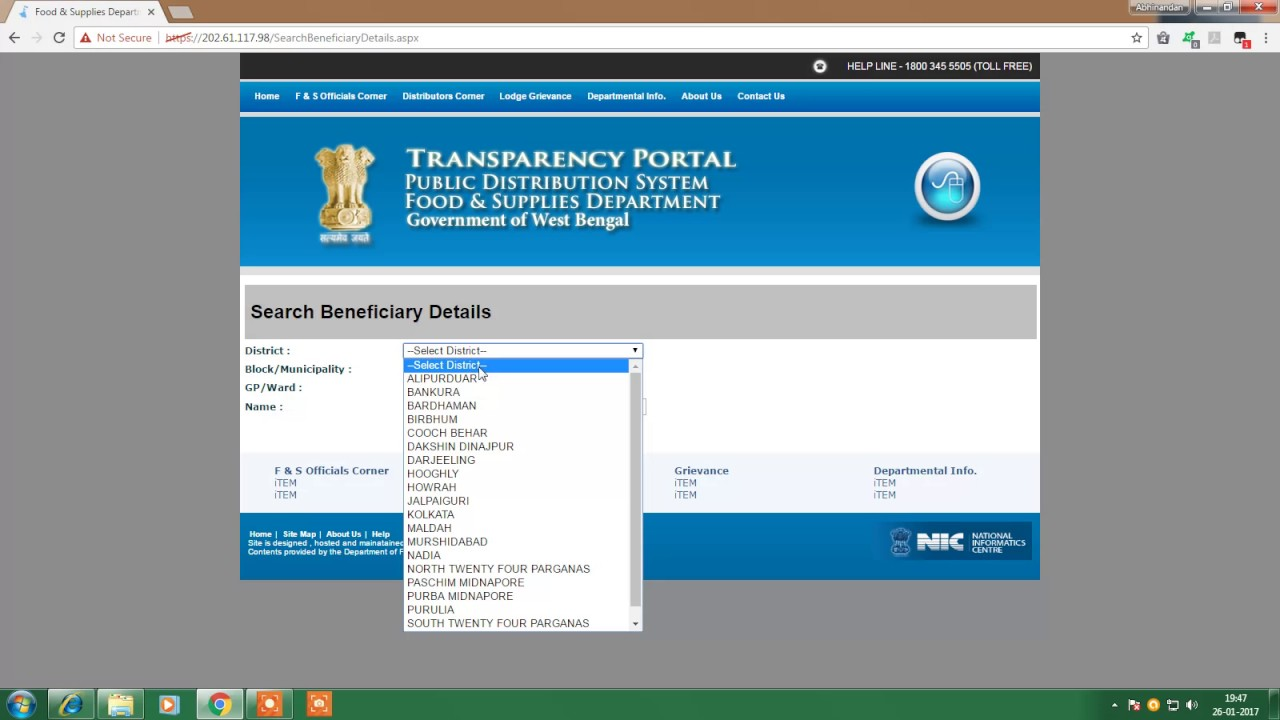 How To Search Ration Card West Bengal