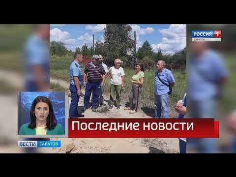 """Последние новости """"Вести. Саратов"""" от 15 июля 2019"""
