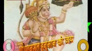 HanumanVadvanal Stotra