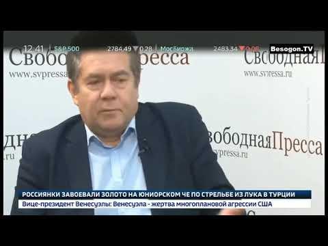 Платошкин Николай, Зачем Газпром спонсирует немецкий футбольный клуб Шальке?