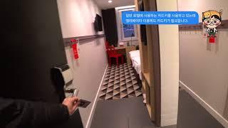 러시아 블라디보스톡 아지무트 호텔 일반 객실 보기