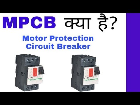 What is MPCB in Hindi, Motor Protection Circuit Breaker.
