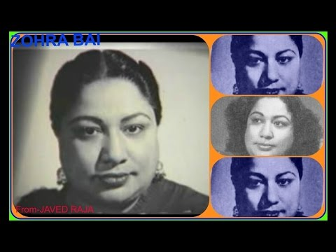 .ZOHRA BAI-Film-SONA CHAANDI-(1946)-Jinko Yaad Na Aaye Hamari.[First Time-Rarest Gem ]