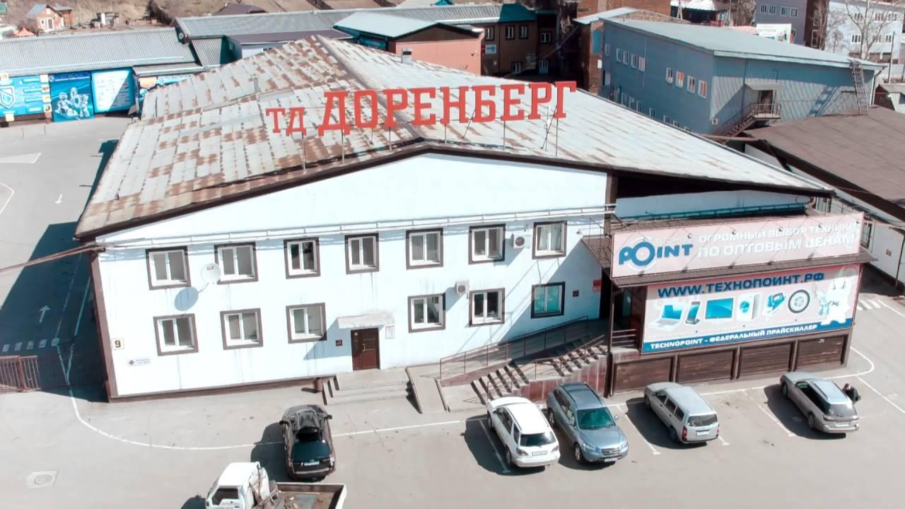 Дом Ново-иркутский | купить дом в Иркутске - YouTube