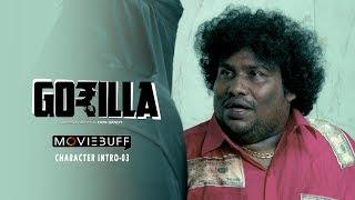Gorilla Moviebuff Character Intro Local Thirudan Jiiva Shalini Yogi Babu Don Sandy