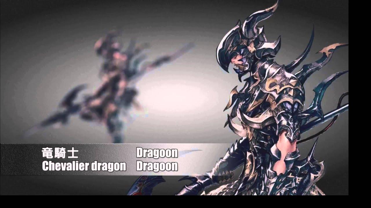 FFXIV Dragoon SKills/Actions - YouTube