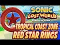 Sonic Lost World (Wii U) - Tropical Coast Zone Red Ring Locations (Guide)