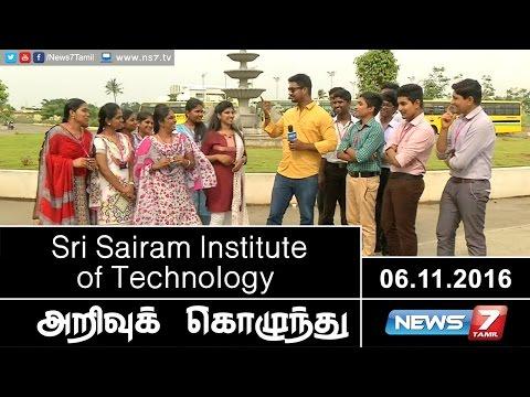Arrivu Kozhunthu - Arrivu Kozhunthu - Sri Sairam Institute of Technology | 06-11-16 | News7 Tamil