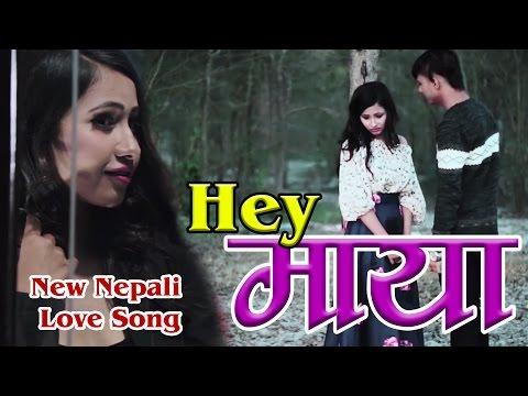 New Nepali Modern Pop Song    Hey Maya   हे माया   By Puja Shunar FT. Punam2074/2017 Full HD