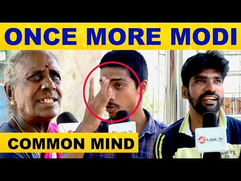 Once More Modi Motion..! - Mouth Of Common Mind..!   Election Results - 2019   India   Modi Returns
