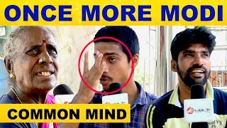 Once More Modi Motion..! – Mouth Of Common Mind..! | Election Results – 2019