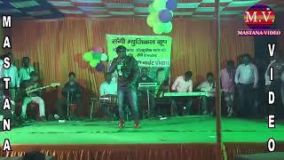 Pandu Munda  adivasi supaerhit singhar video