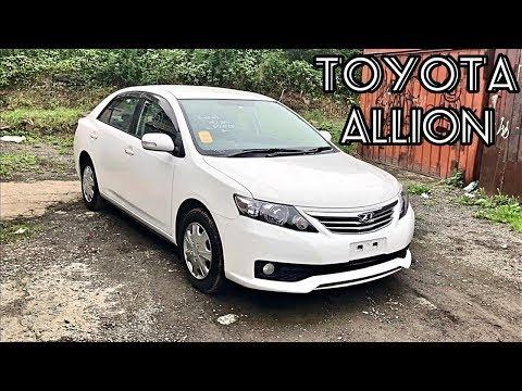 Обзор Toyota Allion G! 1800сс; Только из Японии!