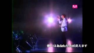 HeoYoungSaeng Japan2ndAlbum 「想い出を君に」 Track05. 愛なのでしょ...
