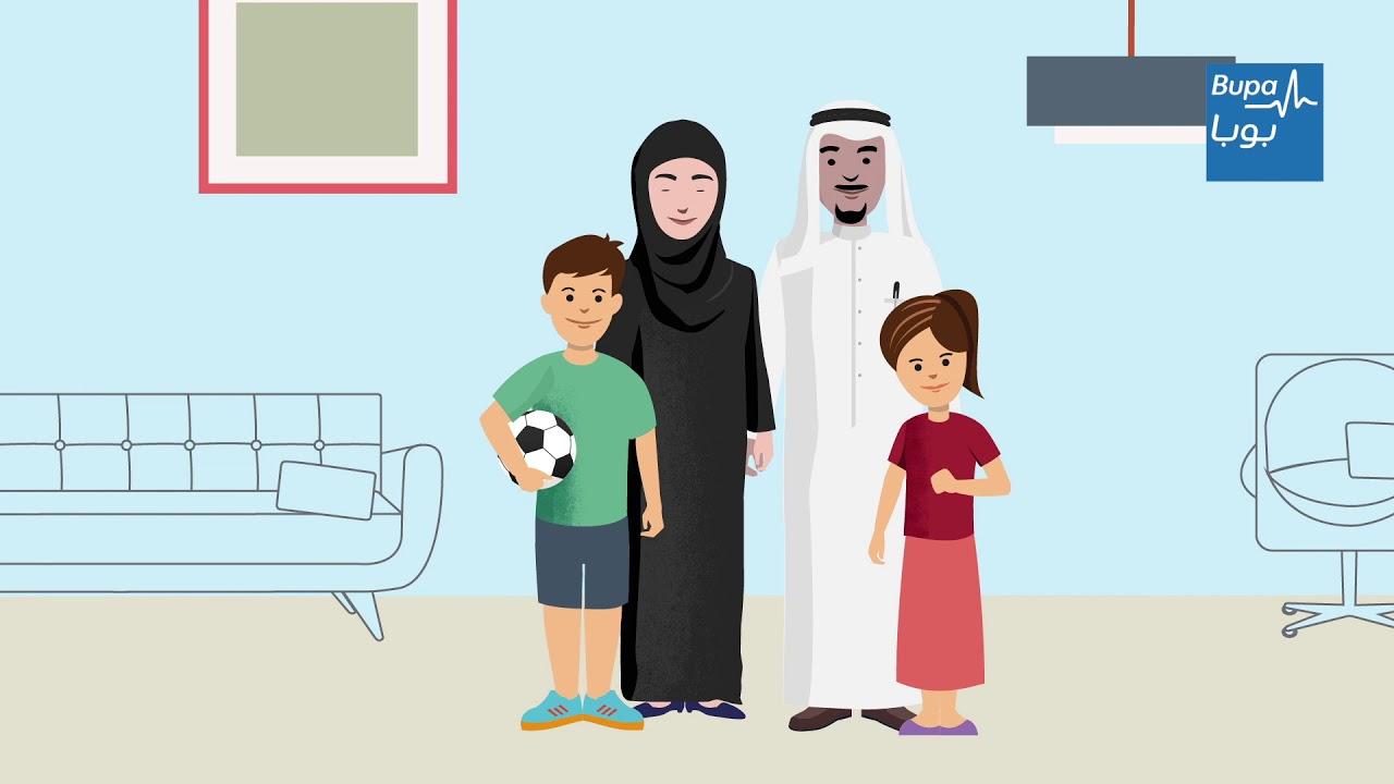 Medical Health Insurance Company in Saudi Arabia - Bupa Arabia