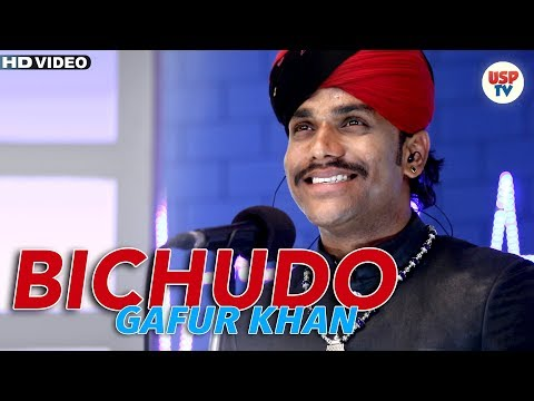 Bichudo | Best Rajasthani Folk Songs | Live Performance | Gafur Khan | USP TV