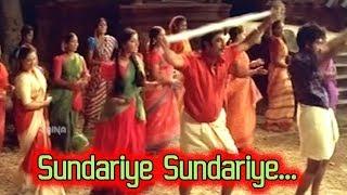 """Sundariye Sundariye"" - Oru Maravathoor Kanavu Malayalam Movie Song | Mammootty | Divya Unni"