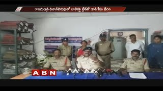 Police busted 6 years old girl assault case | Rajahmundry | Red Alert