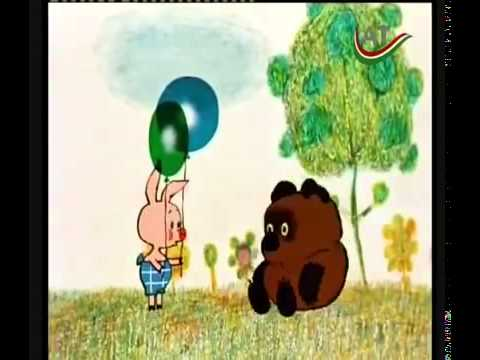 Winnie the Pooh in Abkhazian Language