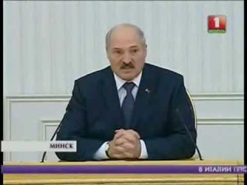 Лукашенко о подтасовке на Евровидение-2012