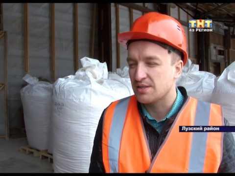 20 04 2017 тнт 43 регион Губернатор в Лузе