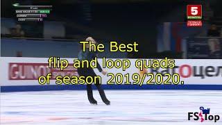 Best flip and loop quads of season 2019 20 Лучшие четверные флипы и риттбергеры сезона 2019 20