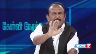 Special Kelvi Neram with Vaiko | News7 Tamil