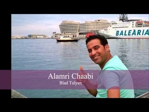 Alamri Chaabi Blad_Talyan العمري شعبي : بلاد الطاليان