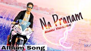 Na pranam nannu vadilinde | నా ప్రాణం నన్ను వదిలిందే | Album song | #Fajju | Baba Bro's