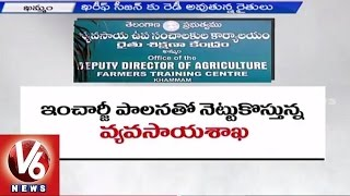Farmers Are In Concern With Insufficient Staff In Farmers Training Centre - Khammam(14-05-2015)