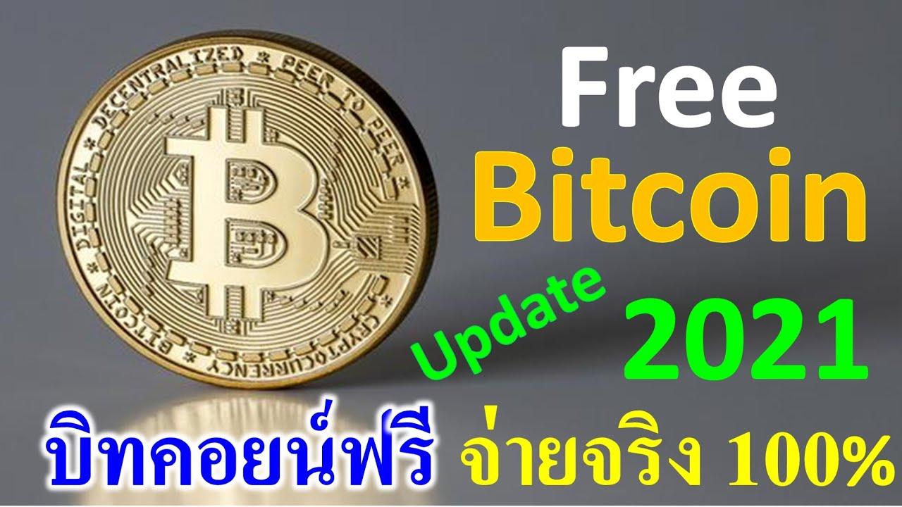 bitcoin gratis tanpa indėlis