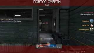 Читеры... Modern Warfare 3