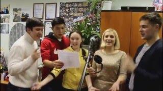 Поздравление со свадьбой от молодежи Воркуты