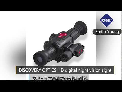 【DISCOVERY OPTCS】DN-40S HD digital night vision sight TESTING