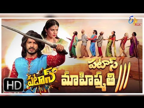 Patas | 21st  October 2017 | Bahubali2 Spoof | Full Episode 589| ETV Plus
