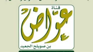 019 سورة مريم ـ عبدالله بصفر