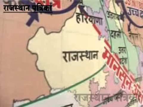 मौसम जयपुर