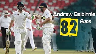 Andrew Balbirnie's 82 Run Against Afghanistan || Only Test || Day 3 || Afg vs Ire in India 2019