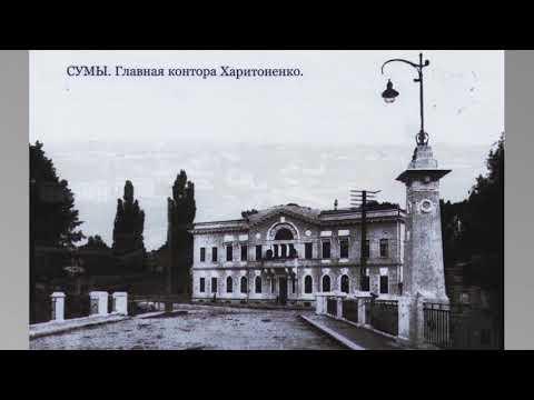 Rada Sumy: Фестиваль «Старими вулицями Нового міста»