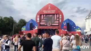 Нижний Новгород. FIFA fan fest....