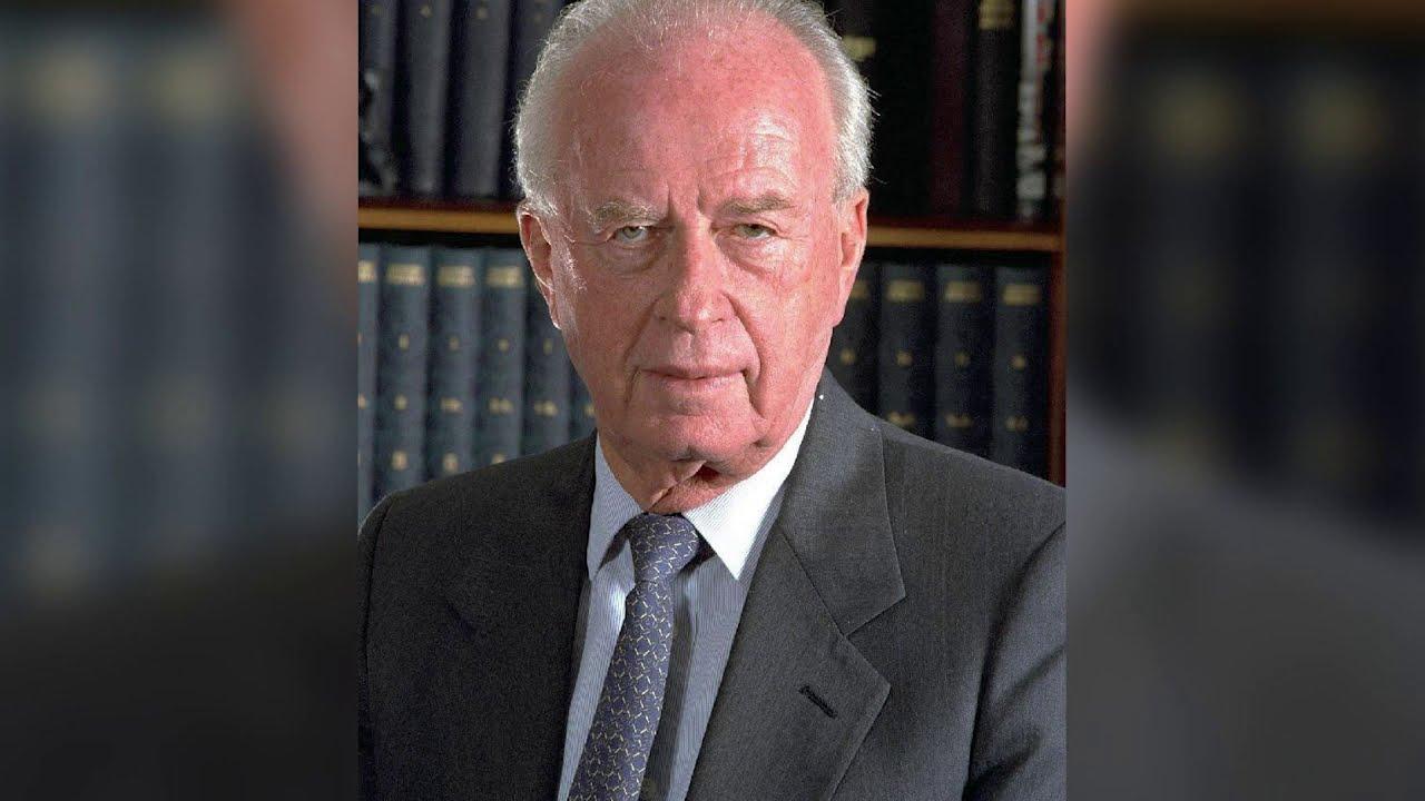 L'anniversaire de la mort de Rabin - Knesset#61