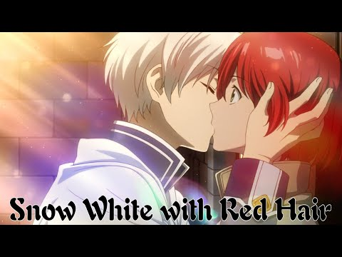 Snow White with Red Hair - Hymn For The Weekend 【AMV】
