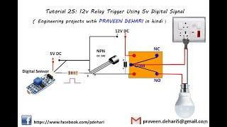12v Relay Trigger Using 5v Digital Signal : Tutorial 25